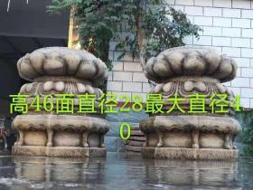 汉白玉石雕刻 莲花石一对,盆座 高浮雕 包浆浑厚 雕刻精美