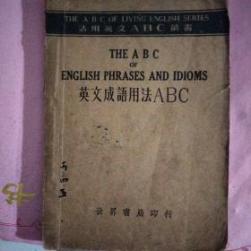 英文成语用法ABC