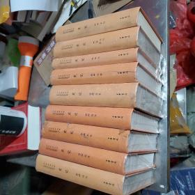 全本全注全译丛书--史记(全九册)原价420元 包正版2012年1版5印