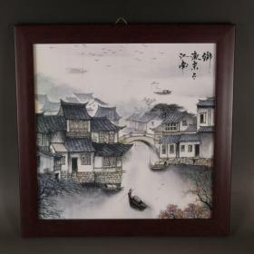 降彩四方江南水乡瓷板画