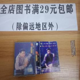 6外19B 磁带  张学友 偷心 94国语专辑  附歌词