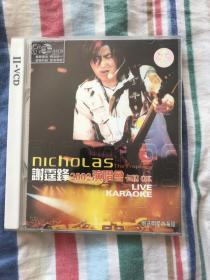 谢霆锋2002演唱会 卡拉OK【2VCD】