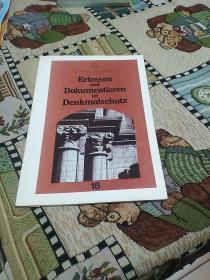 Erfassen und  Dokumentieren im Denkmalschutz  16