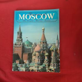 ENGLISH EDITION TREASURES OF MOSCOW