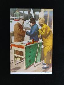 满洲风俗 手工上色日本老明信片