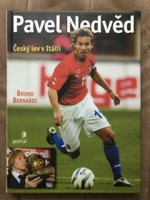 原版足球画册 捷克铁人内德维德特辑 捷克出版