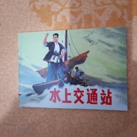 红色经典故事2(1册)