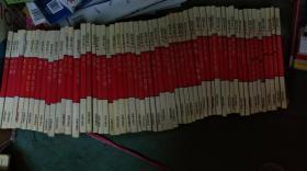 琼瑶全集1-57 少第25 共57册 2002版一版一印