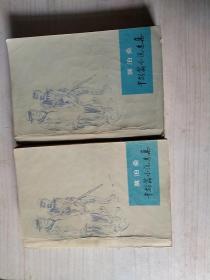 莫泊桑中短篇小说选集上下