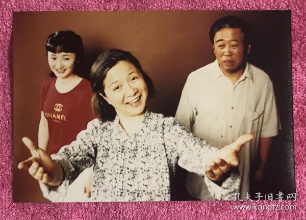 90年代著名女演员 蔡明、李建华、虞梦《闲人马大姐》剧照老照片带底片