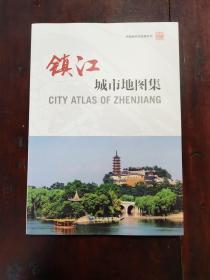 镇江城市地图集