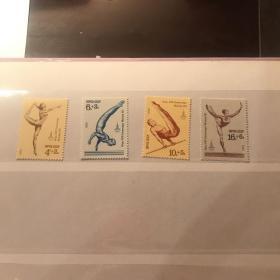 苏联邮票 1979年 莫斯科第22届奥运会 体操 新票无戳