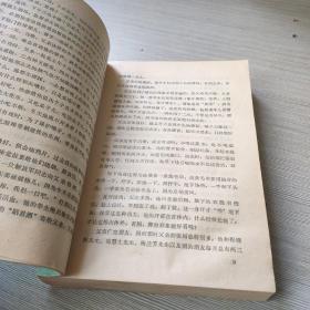 京剧谈往录续编
