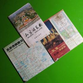 北京游览图+北京旅游图+北京市旅游交通图