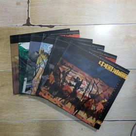 中国油画 双月刊 2010年(第1、2、3、4、5、6期)6本合售