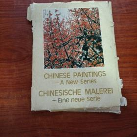 CHINESE PAINTINGS -A New Series (50张)