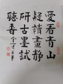 金运昌书法小品,33X33。