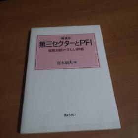 日版原文   役割分担~~评価(増補版)