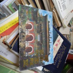 明信片 颐和园雕塑艺术1(9张)