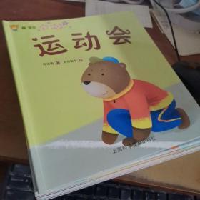 嗨 宝贝 哦 妈妈【全10册】.