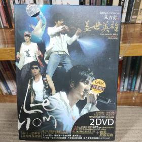 王力宏—盖世英雄演唱会—正版DVD双碟装—店铺(只发快递)