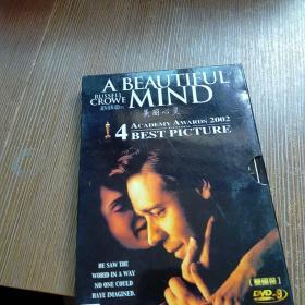 美丽心灵 DVD光盘 2张光盘