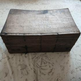 国外回流,存世稀少:明祟祯十一年张采刻本<<宋名臣言行录>>十五册全存十册,其中外集十七卷全。无衬纸。