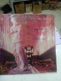 黑胶唱片  世界著名古典音乐小品:爱的梦