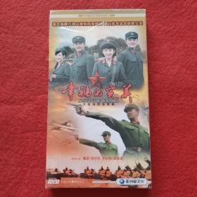 大型电视连续剧 幸福的完美 5片碟装DVD