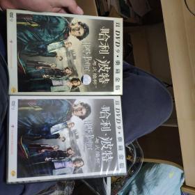 哈利波特与火焰杯 DVD 精装 双DVD9 典藏金版