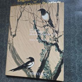 Fine Chinese modern painting christie auction2012
