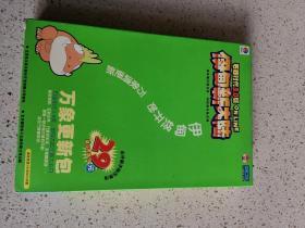 PC游戏光盘 正版电脑游戏DVD 未试机收藏 石器时代3.0伊甸新大陆
