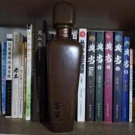 酒瓶收藏~窖客