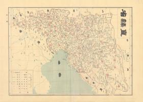 古地图1909 宣统元年大清帝国各省及全图 直隶省。纸本大小49.2*68.82厘米。宣纸艺术微喷复制。110元包邮