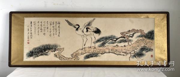 老木框 国画2幅