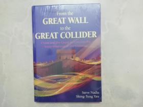 From The GREAT WALL to the GREAT COLLIDER 从长城到伟大的对撞机(未拆封)