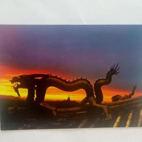 故宫北海后海北京胡同北京风景明信片一张