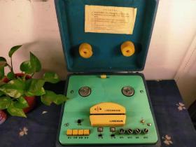文革时期,天津外语学院使用的上海323双通录音开盘机。具有很高的收藏使用价值。正常使用。无电源线。需自配。