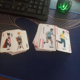 少见品种老扑克牌97张合售(LOVELY·迷你卡通动漫小扑克牌49张+足球二十世纪传奇巨星48张)