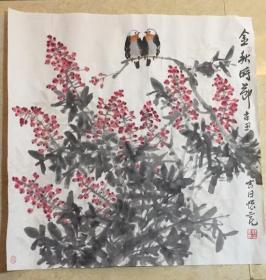 中美协理事魏怀亮四尺斗方花鸟带合影