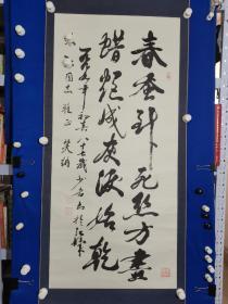 徐少岩,男,汉族,生于1913年,1951年,任中南民族学院副院长。文革后,任中南民族学院院长。 徐少岩  书法  一幅(带上款)(精品)尺寸122————57厘米
