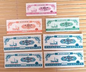 1991年哈尔滨市面食票7张
