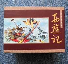 老版经典连环画:西游记下部(红盒装)