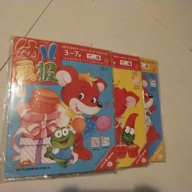 幼儿画报 3~7岁 北京市绿色印刷工程 2021年6月 7月 8月 9月(附赠品)全12本合售