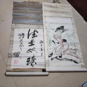 国画(刘静云)字画一幅合售