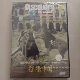 征服帝国:罗马的荣耀  盒装VCD 未开封