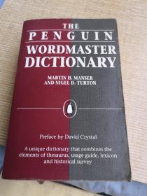 企鹅词典WORD MASTER  DICTIONARY