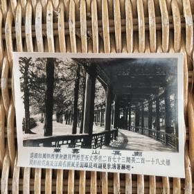 老照片 万寿山长廊