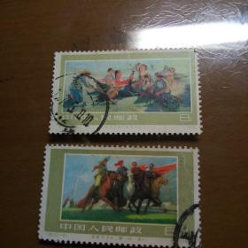 T10女民兵邮票2枚(成交有纪念张赠送)
