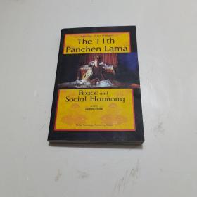 圣者箴言:第11世班禅额尔德尼对龙安志如是说(英汉藏)